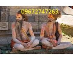 Voodoo Spells Astrologer baba ji +91-9672747263